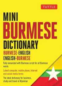 Link to an enlarged image of Mini Burmese Dictionary : Burmese-English / English-Burmese (Bilingual)