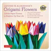 Link to an enlarged image of Origami Flowers Kit : Lifelike Paper Flowers to Brighten Up Your Life (BOX PCK PA)