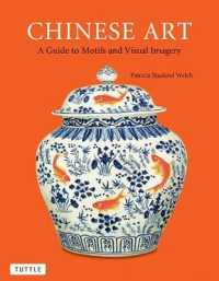 Link to an enlarged image of Chinese Art : A Guide to Motifs and Visual Imagery (Reprint)