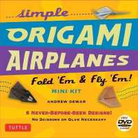 Link to an enlarged image of Simple Origami Airplanes : Fold 'Em & Fly 'Em! (Paperback + DVD)