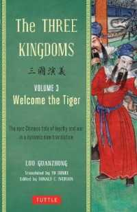 Link to an enlarged image of The Three Kingdoms : Welcome the Tiger (The Three Kingdoms) <3>
