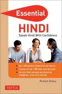 Link to an enlarged image of Essential Hindi : Speak Hindi with Confidence (Bilingual)