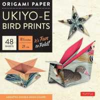 Link to an enlarged image of Origami Paper Ukiyo-E Bird Prints, 48 Sheets (Tuttle Origami Paper) (TOY)