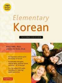Link to an enlarged image of Elementary Korean (2nd Paperback + MP3)