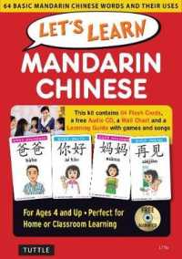 Chinese Learning Book