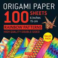 Link to an enlarged image of Origami Paper Rainbow Patterns, 96 Sheets (Tuttle Origami Paper) (TOY)