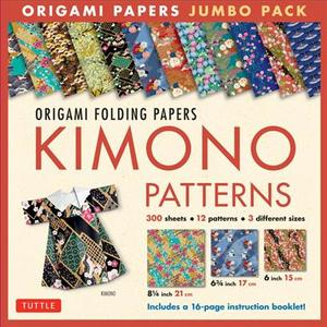 Origami Paper - Buyer's Guide, Pros, Cons and Paper Reviews | 300x300