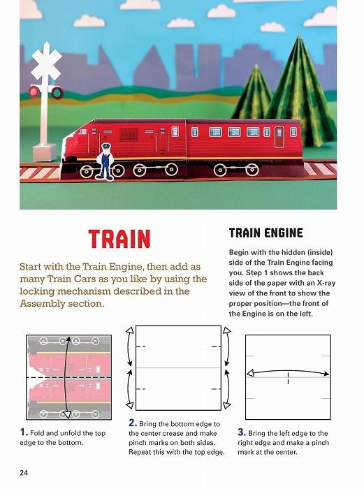 Origami Train Stock Illustrations – 218 Origami Train Stock ... | 700x521