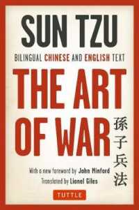 Link to an enlarged image of Art of War : Complete Edition (Bilingual)