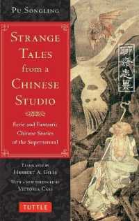 Link to an enlarged image of Strange Tales from a Chinese Studio : Eerie and Fantastic Chinese Stories of the Supernatural (Reprint)