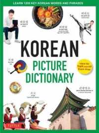 Korean Picture Dictionary 9780804849326