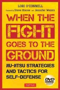 Link to an enlarged image of When the Fight Goes to the Ground (Paperback + DVD)