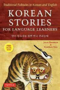 Books Kinokuniya Korean Stories For Language Learners Paperback Spoken Word Compact Disc Bl Damron Julie Ph D You Eunsun 9780804850032