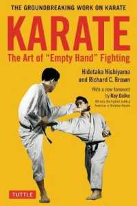 Link to an enlarged image of Karate : The Art of 'Empty Hand Fighting': the Groundbreaking Work on Karate (Reprint)