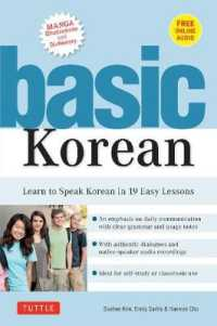 Link to an enlarged image of Basic Korean : Learn to Speak Korean in 19 Easy Lessons Companion: Free Online Audio, Manga Illustrations and Dictionary (Bilingual)