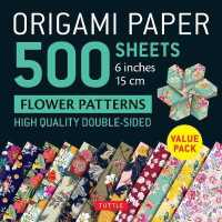 """Link to an enlarged image of Origami Paper 500 sheets Flower Patterns 6"""" (15 cm) : Tuttle Origami Paper: High-quality Double-sided Origami Sheets Printed with 12 D -- Notebook / b"""