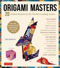 Link to an enlarged image of Origami Masters : 20 Folded Models by the World's Leading Artists (BOX Paperback + UN)