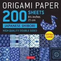 "Link to an enlarged image of Origami Paper 200 sheets Japanese Shibori 8 1/4"" (21 cm) : Extra Large Tuttle Origami Paper: High Quality, Double-sided Sheets (12 Designs -- Notebook"