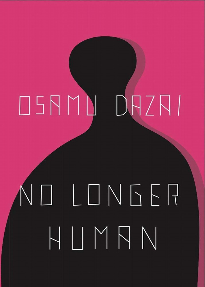 Link to an enlarged image of No Longer Human