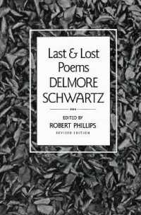 Link to an enlarged image of Last and Lost Poems (Revised)