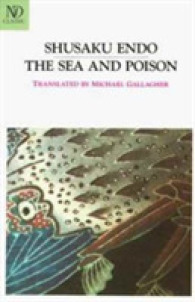 Link to an enlarged image of The Sea and Poison (New Directions Paperbook) (Reprint)