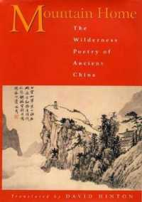 Link to an enlarged image of Mountain Home : The Wilderness Poetry of Ancient China