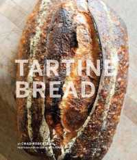 Link to an enlarged image of Tartine Bread