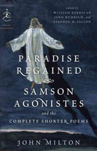 Link to an enlarged image of Paradise Regained, Samson Agonistes, and the Complete Shorter Poems (Modern Library Classics) (Reprint)