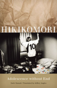 Link to an enlarged image of Hikikomori : Adolescence without End