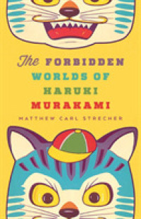 Link to an enlarged image of The Forbidden Worlds of Haruki Murakami