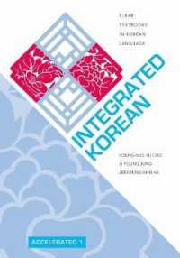 Link to an enlarged image of Integrated Korean : Accelerated (Klear Textbooks in Korean Language)