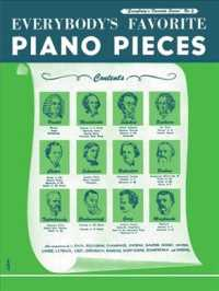 Link to an enlarged image of Everybody's Favorite Piano Pieces : Piano Solo