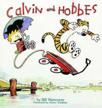 Link to an enlarged image of Calvin and Hobbes (Calvin and Hobbes)