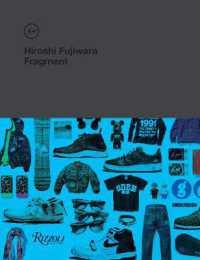 Link to an enlarged image of Hiroshi Fujiwara : Fragment