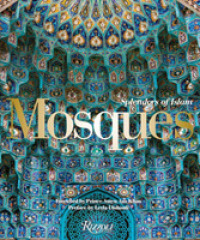Link to an enlarged image of Mosques : Splendors of Islam