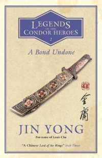 Link to an enlarged image of Bond Undone : Legends of the Condor Heroes Vol. 2 (Legends of the Condor Heroes) -- Paperback / softback