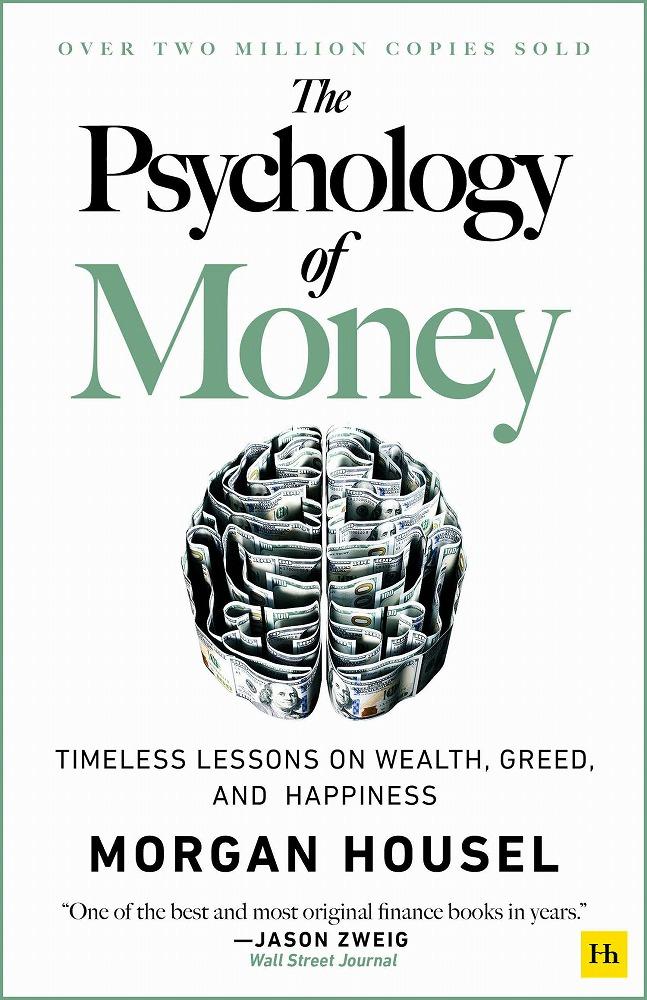 The Psychology of Money 9780857197689