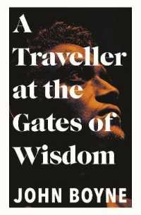 Link to an enlarged image of Traveller at the Gates of Wisdom -- Paperback / softback