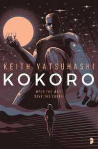 Link to an enlarged image of Kokoro -- Paperback / softback (New ed)