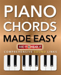 Link to an enlarged image of Piano and Keyboard Chords Made Easy : Comprehensive Sound Links (Music Made Easy) (New)