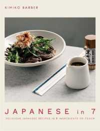 Link to an enlarged image of Japanese in 7 : Delicious Japanese Recipes in 7 Ingredients or Fewer