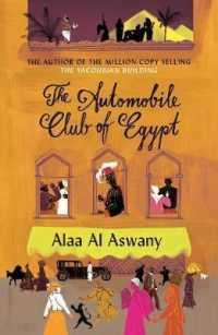 Link to an enlarged image of Automobile Club of Egypt -- Paperback (Export/Air)