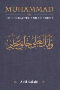 Link to an enlarged image of Muhammad : His Character and Conduct