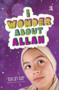 Link to an enlarged image of I Wonder about Allah (I Wonder about Islam)
