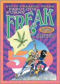 Link to an enlarged image of Fifty Freakin' Years of the Fabulous Furry Freak Brothers