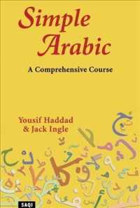 Link to an enlarged image of Simple Arabic : A Comprehensive Course (Bilingual)