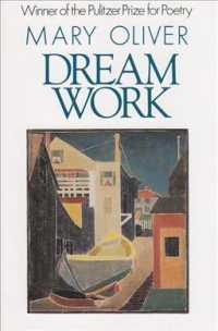 Link to an enlarged image of Dream Work