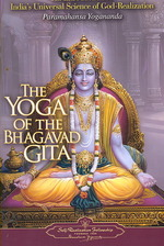 Link to an enlarged image of The Yoga of the Bhagavad Gita : An Introduction to India's Universal Science of God-Realization