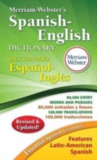 Link to an enlarged image of Merriam-Webster's Spanish-English Dictionary (Reissue)