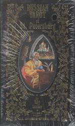 Link to an enlarged image of Russian Tarot of St. Petersburg (GMC CRDS)